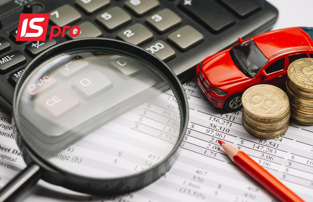 Розрахунок запасів за методом середньої собівартості в ISpro