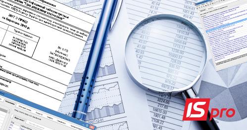 Готуємо в ISpro звітність з праці до статистики
